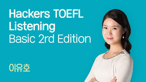 Hackers TOEFL Listening Basic 2nd Edition