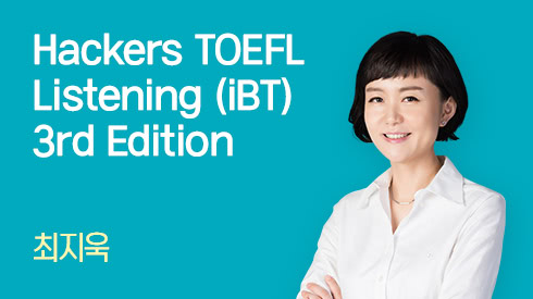 Hackers TOEFL Listening(iBT) 3rd Edition
