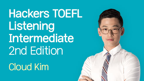 Hackers TOEFL Listening Intermediate 2nd Edition 후반부