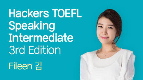 Hackers TOEFL Speaking Intermediate 3rd Edition